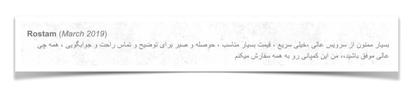 London Translation House Ltd.    دارالترجمه فارسی لندن   Farsi Translation London   London Translation Services   Farsi To English Translation   Farsi to English   Translation