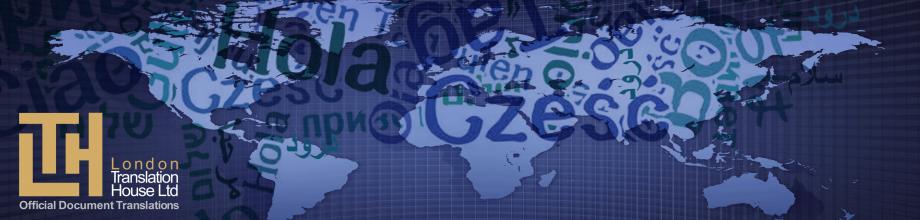 London Translation House Ltd. | دارالترجمه فارسی لندن | Farsi Translation London | London Translation Services | Farsi To English Translation | Farsi to English | Translation